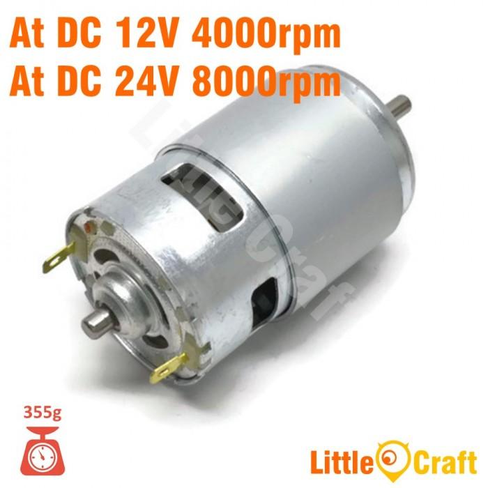 RS-775 DC Motor 12V-24V 80W 8000RPM