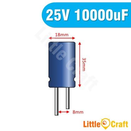 1pcs  Electrolytic Capacitor 25V 10000uF