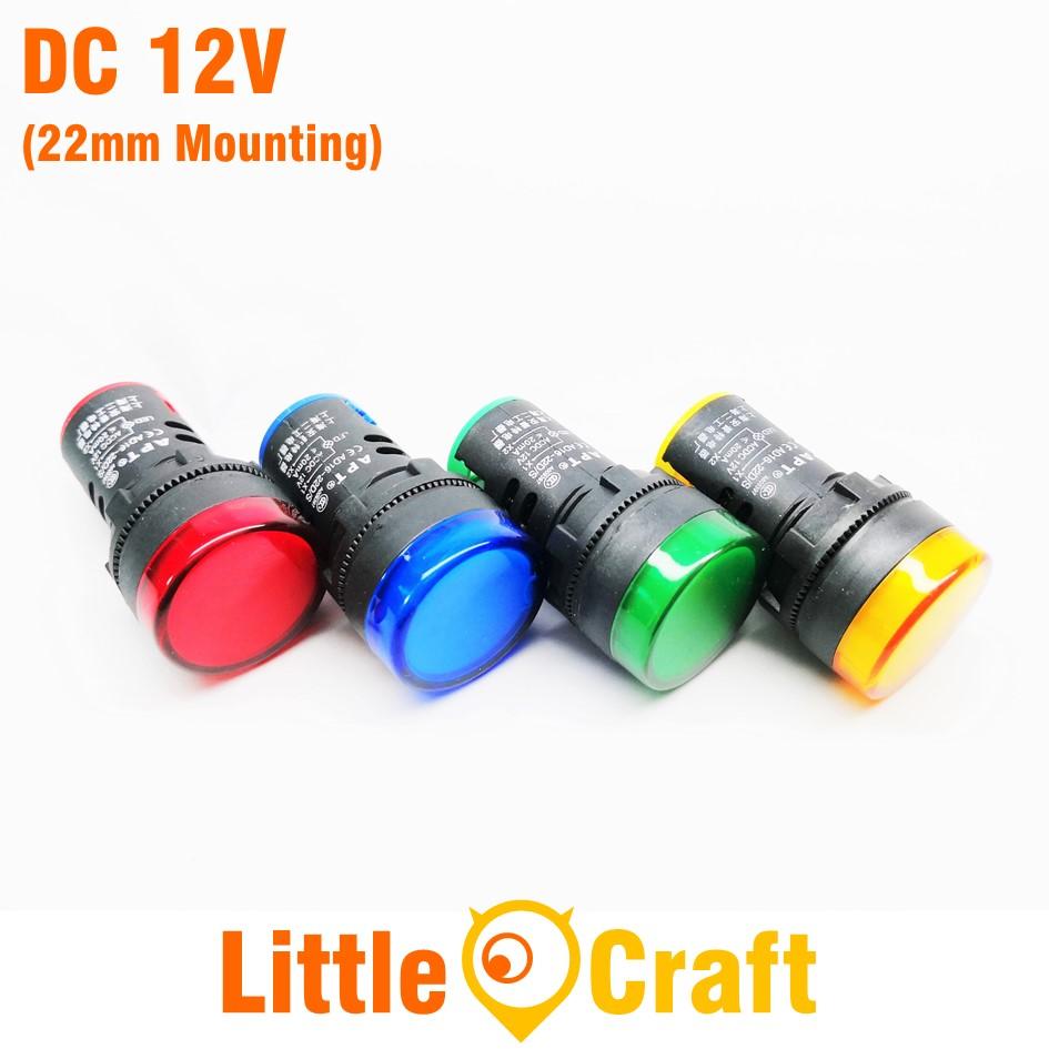 ADS16 22D 22mm LED Indicator DC 12V Pilot Lamp
