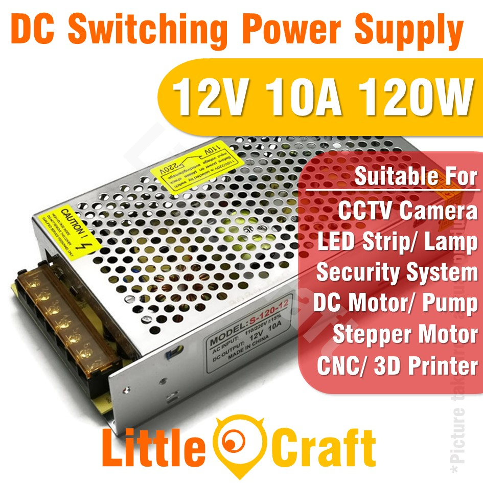 12V 10A 120W DC Switching Power Supply