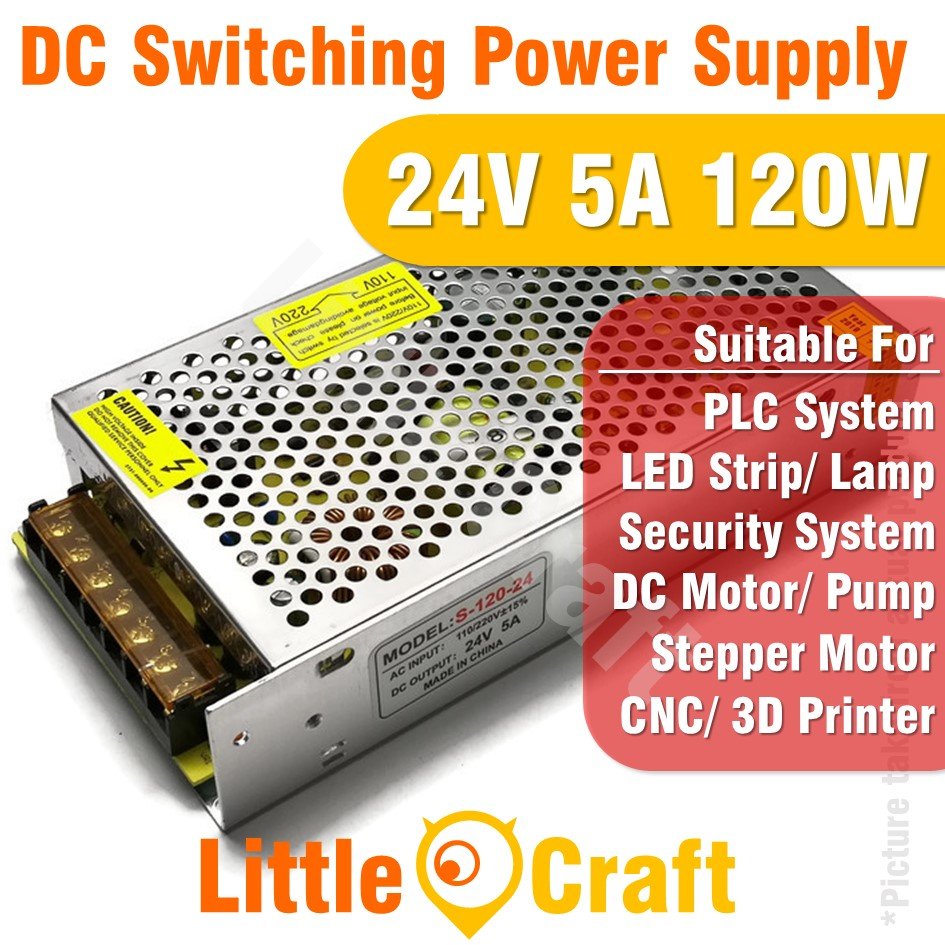 24V 5A 120W DC Switching Power Supply