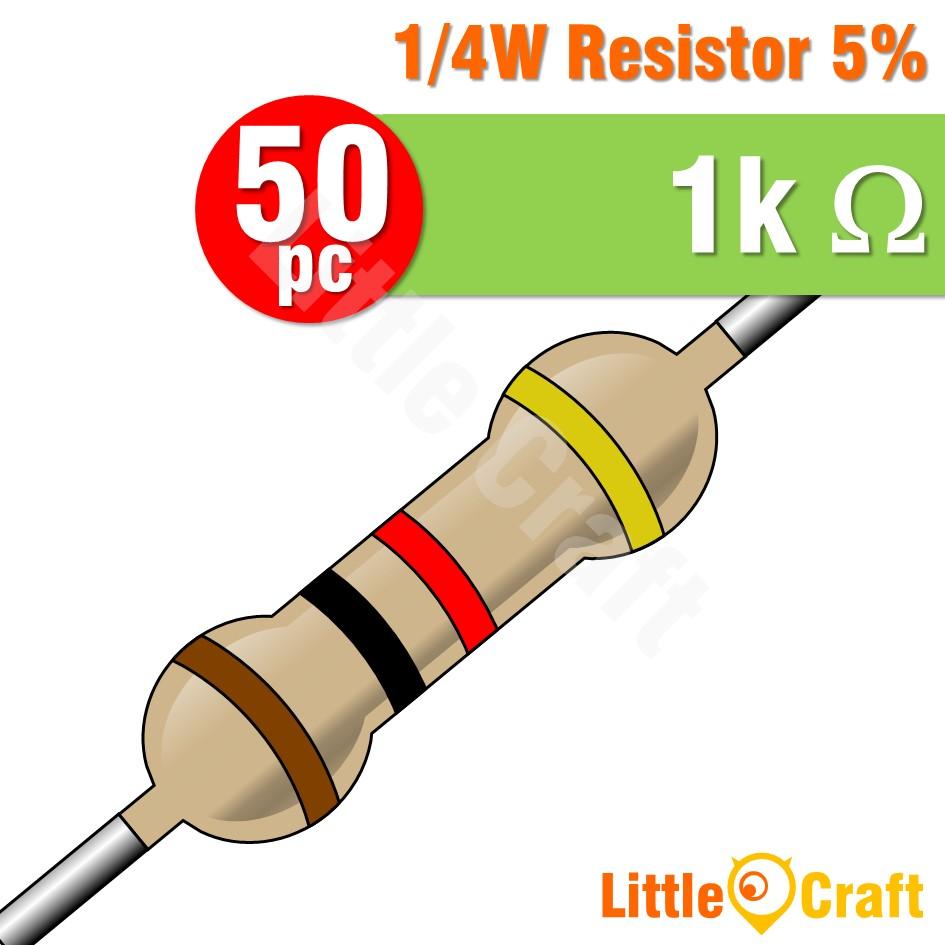50pcs Resistor 0.25W 5% 1 - 1M Ohm