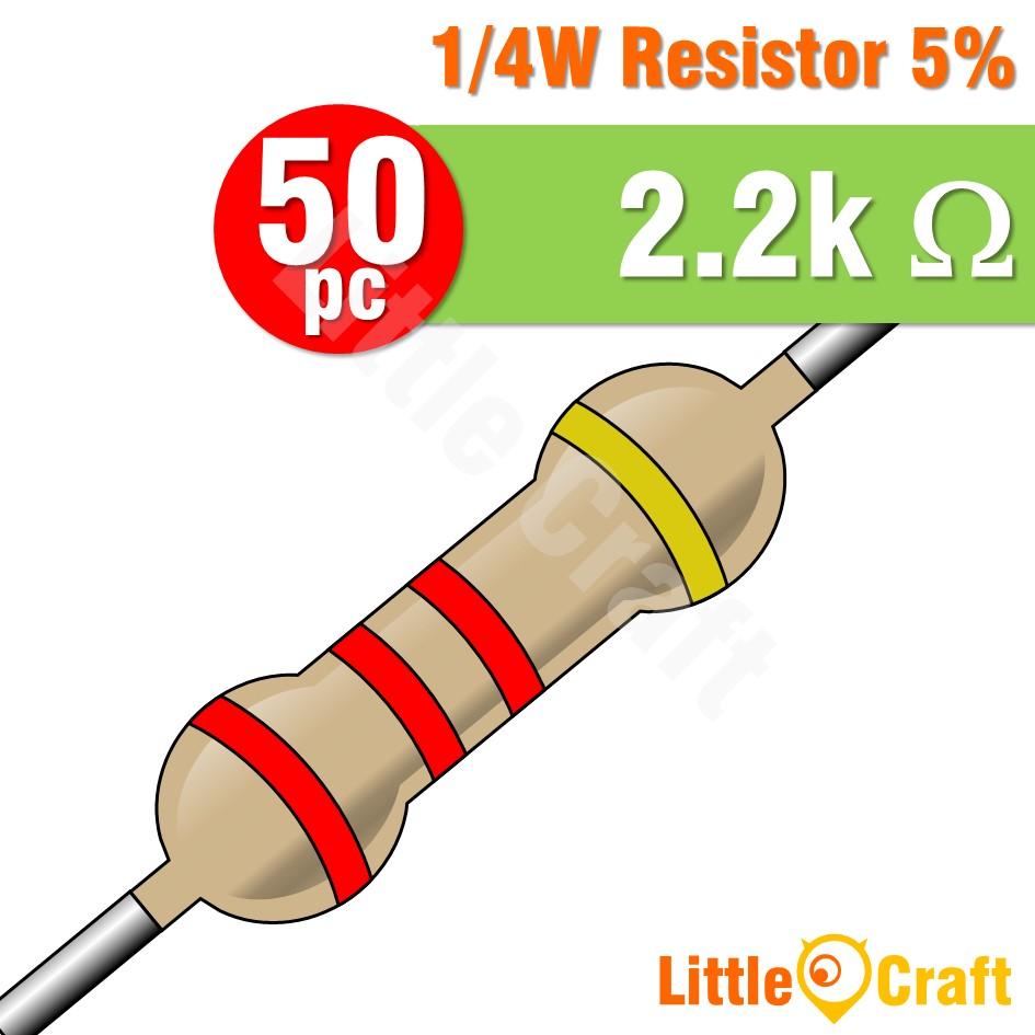 50pcs Resistor 0.25W 5% 2.2 - 2.2M Ohm
