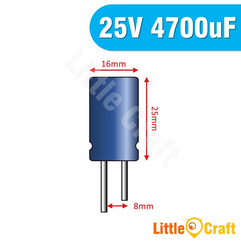 1pcs Electrolytic Capacitor 25V 4700uF