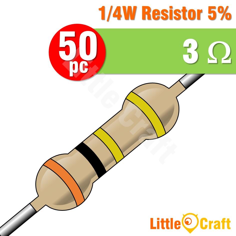 50pcs Resistor 0.25W 5% 3 - 3M Ohm